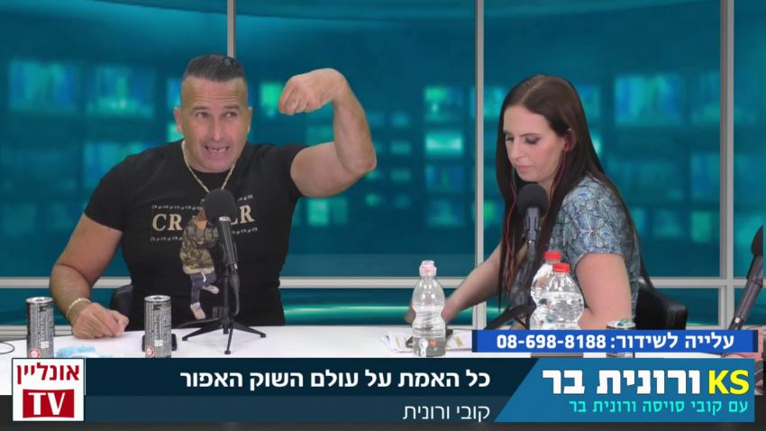 פיצוץ באולפן רונית מרביצה לקובי סוסיה בשידור אחרי שדיבר על הבת שלה