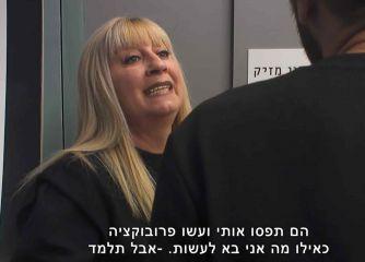 רונית לוי חושפות סודות שהפקה צינזרה מהצופים !!