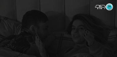 אחרי הדחה של יהודה קארין החליטה להיכנס למיטה של ג'וזי וזה מה שקרה שם