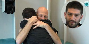 מרגש אופיר עושה שיחה עם יהודה וגורם לו לבכות